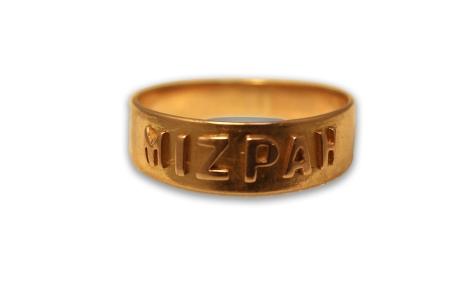 mizpah-ring-frontimg_7161crs