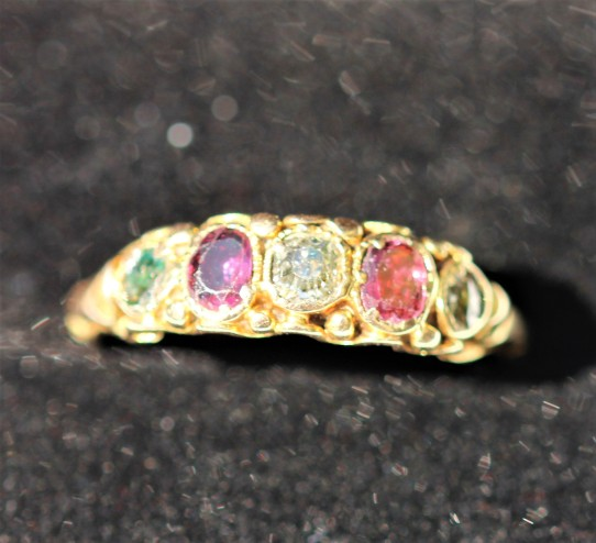 Georgian ring 5IMG_2889